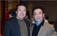 Karl with Shi Shu Cheng (Chinese Well Know Pianist)