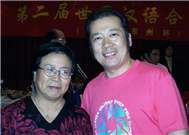 Karl with Wu Ling Fen (Conductor)