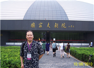 Conductor Karl Yang At The National Centre For The Performing Arts in Beijing