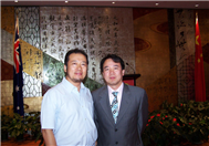 Karl with Li Jiangang (Consul Head of Culture Office Consulate-General of China in Sydney)
